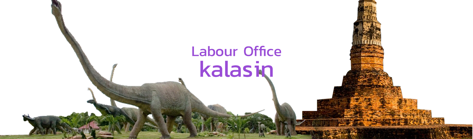 Provincial Labour Office Kalasin